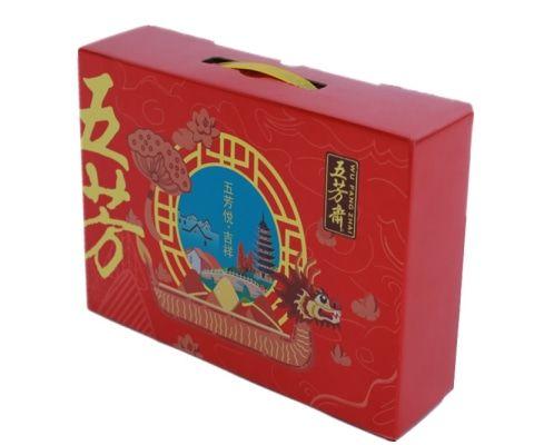 五芳悦吉祥礼盒