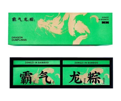 【大鱼龙粽】2枚入
