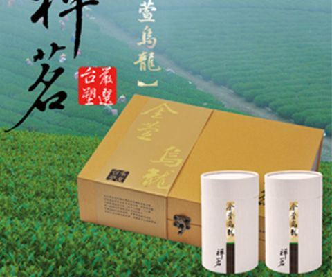 台塑严选禅茗系列金萱乌龙茶150g*2罐