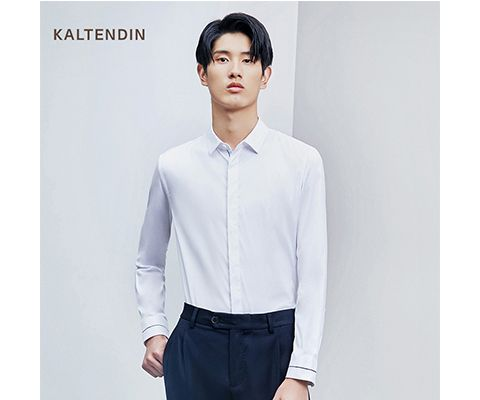 卡尔丹顿衬衫