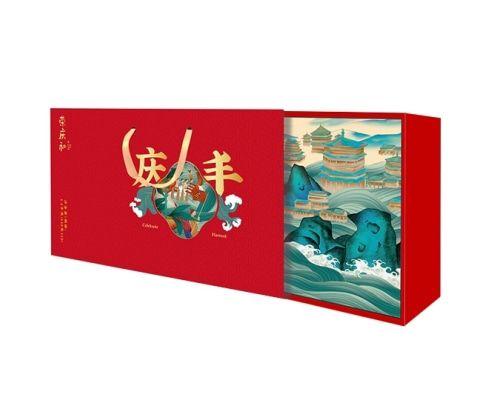 荣庆和庆丰礼盒