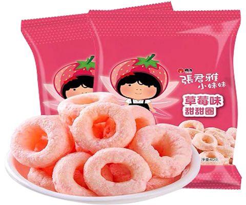 张君雅小妹妹草莓甜甜圈