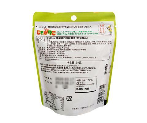 日本进口卡乐比Calbee牌薯哆口原味薯条(膨化食品)38g *3包装