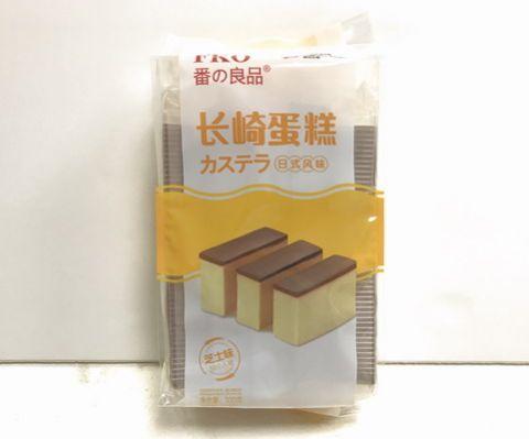 长崎蛋糕(芝士味)