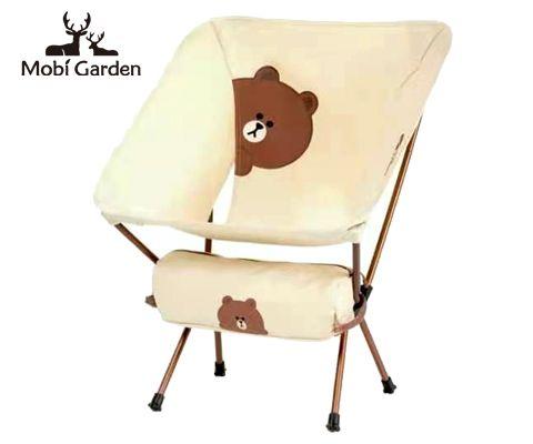 牧高笛户外折叠椅